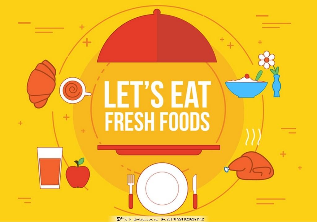 美食用餐食材 肉 果汁 苹果汁 餐具 鸡肉 花 米饭 矢量素材
