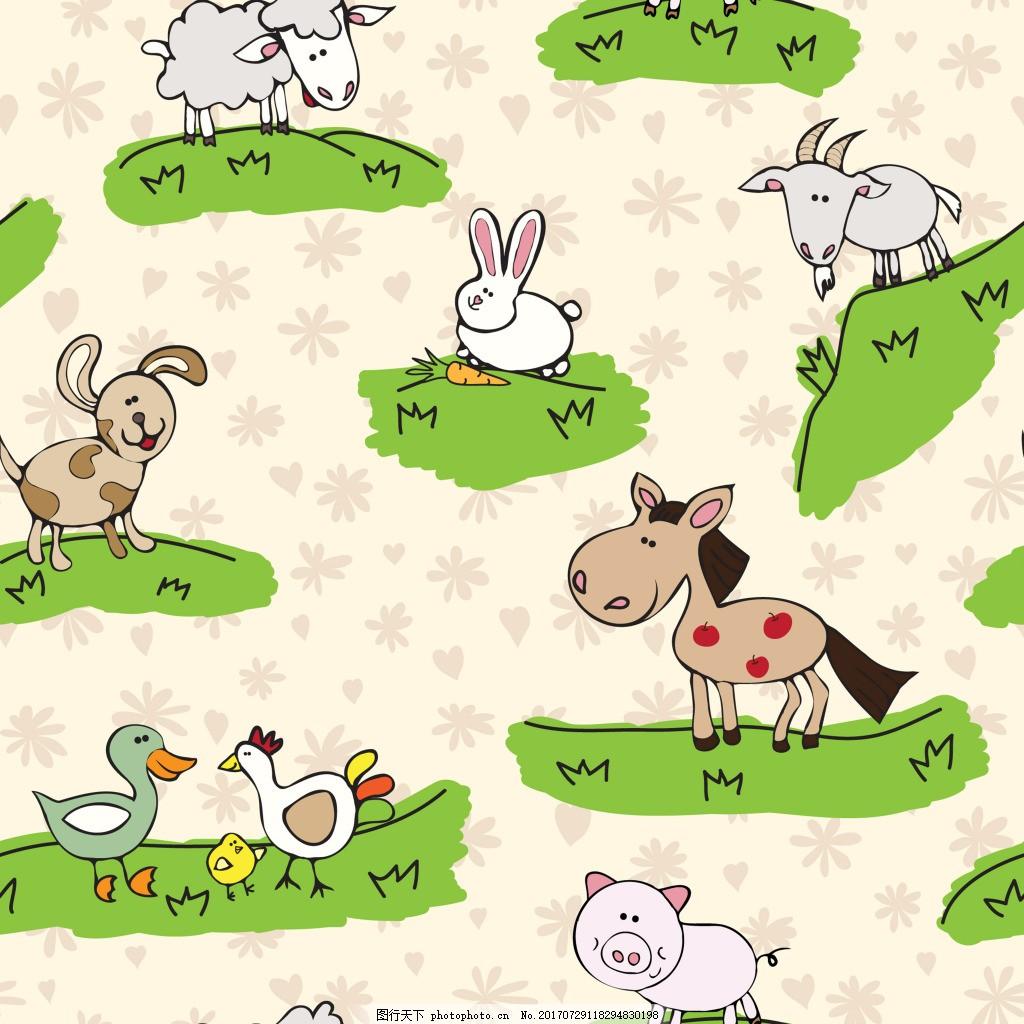 草原动物可爱动物图案矢量素材 山羊 鸭子 小猪 绿草 可爱 卡通 平面