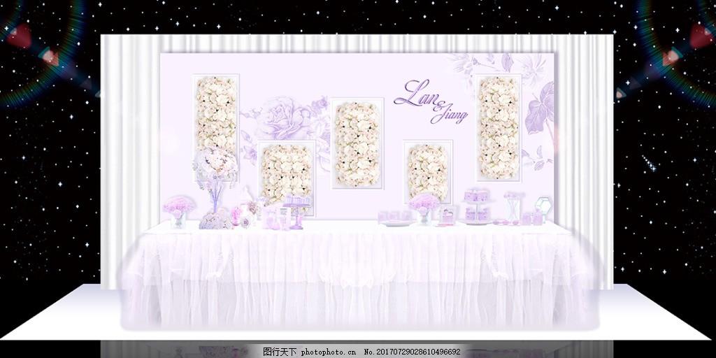 紫色梦幻浪漫婚礼展区婚礼效果图甜品区 紫色展区 粉紫色 花墙 复古