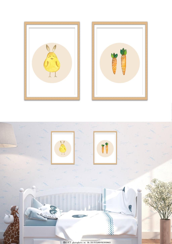 简约小清新手绘小鸡萝卜插画装饰画 淡雅 儿童房 客厅无框画 无框画图片