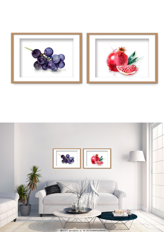 现代水彩水果色彩装饰画 现代简约 双拼 客厅无框画 无框画图片