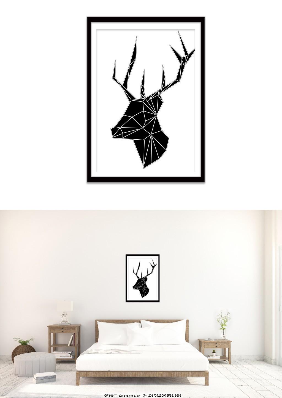 现代黑白几何麋鹿装饰画 客厅无框画 无框画图片 风景装饰画 精品装饰画