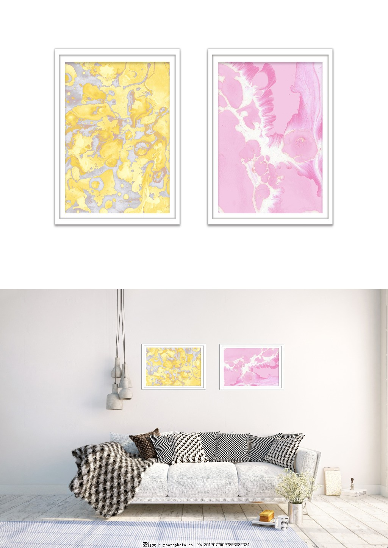 现代小清新纹理装饰画 淡雅 手绘 客厅无框画 无框画图片 风景装饰画