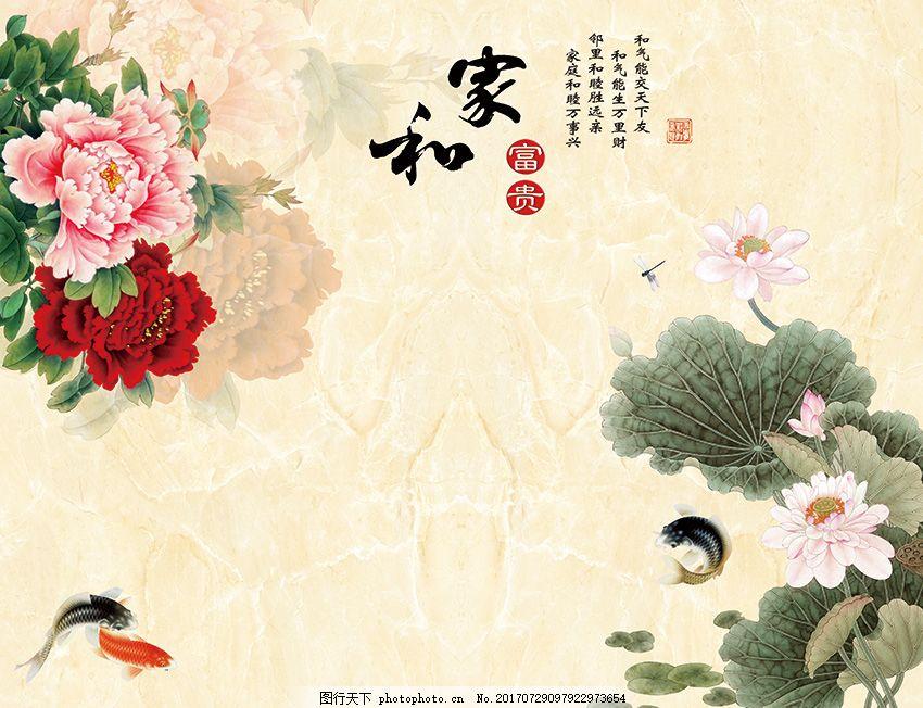 石纹中式画背景墙