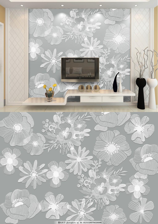 现代简约灰白花朵浮雕背景墙 白色 底纹 花纹 简洁 墙纸 墙布