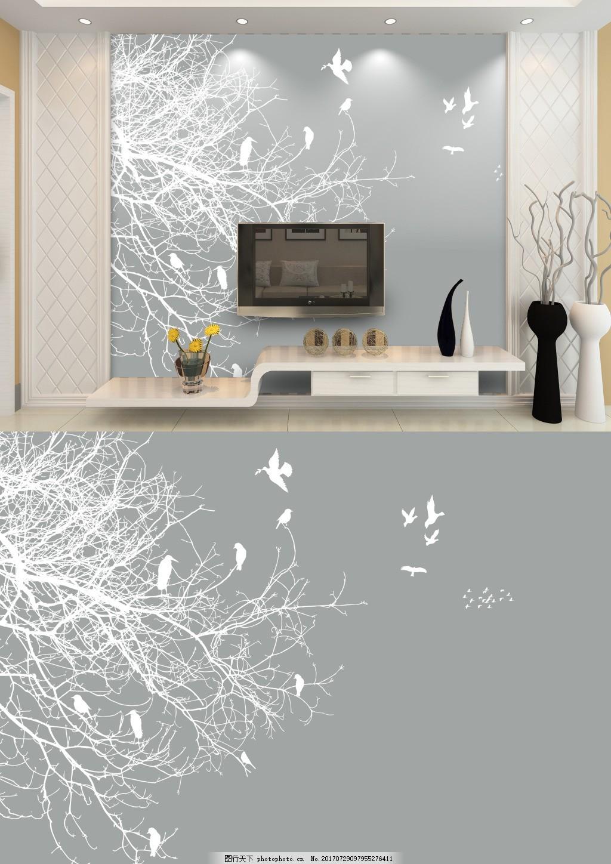 现代简约灰白树枝鸟剪影背景墙 白色 底纹 花 朵花纹 简洁 米色