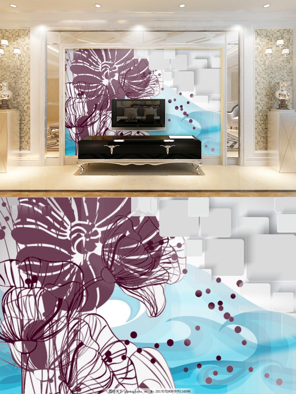 水墨国画中国风电视背景墙 紫色 圆圈 蓝色 花朵 现代
