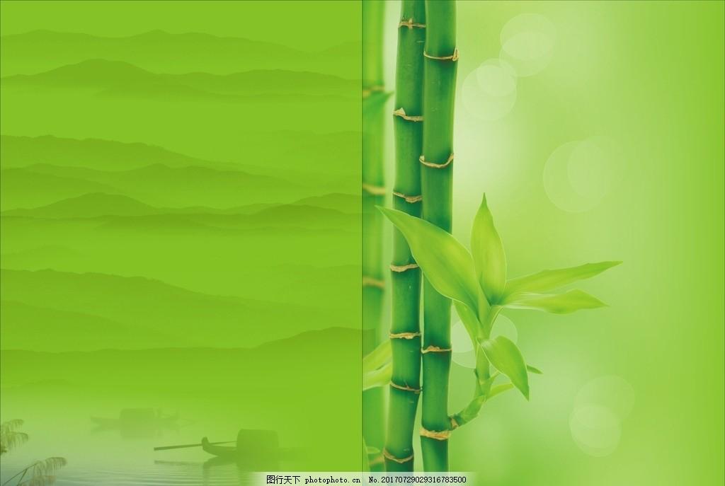壁纸 风景 植物 桌面 1024_687