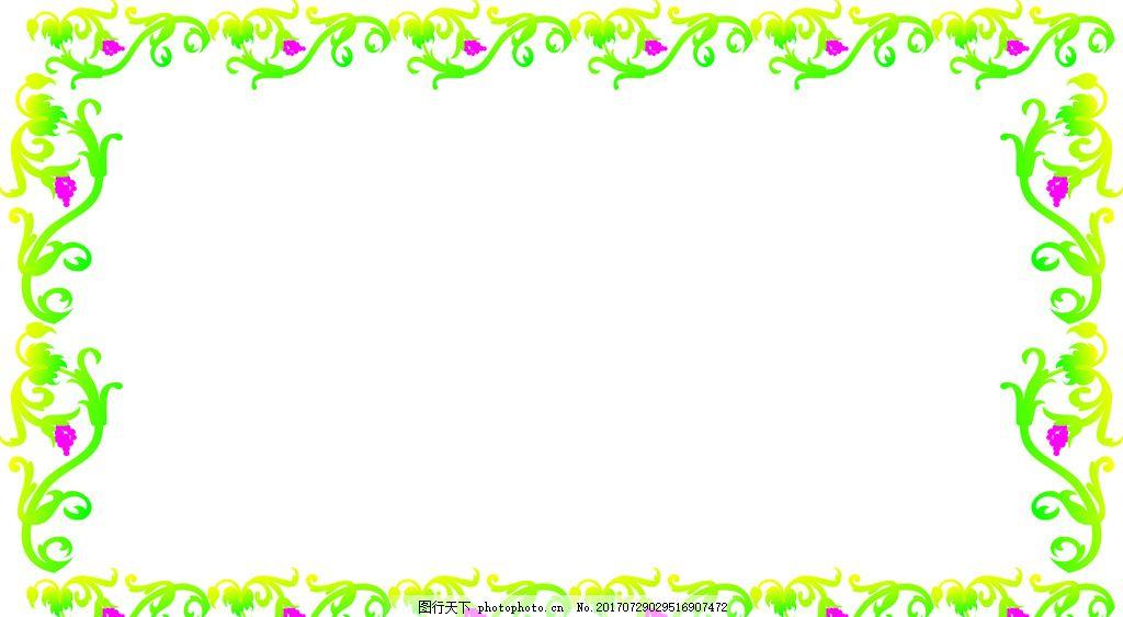 ppt 背景 背景图片 边框 模板 设计 相框 1024_563