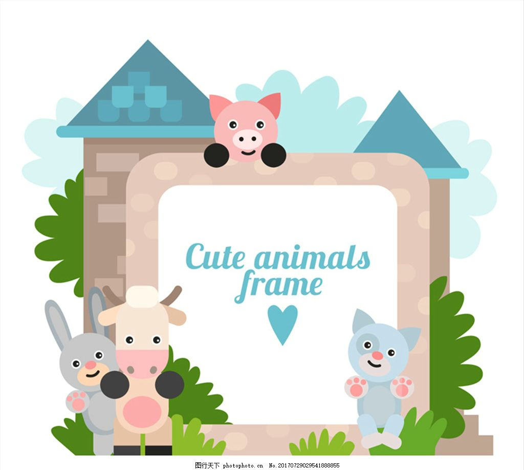 城堡小动物边框 猪 兔子 猫牛 爱心 草 灌木 框架