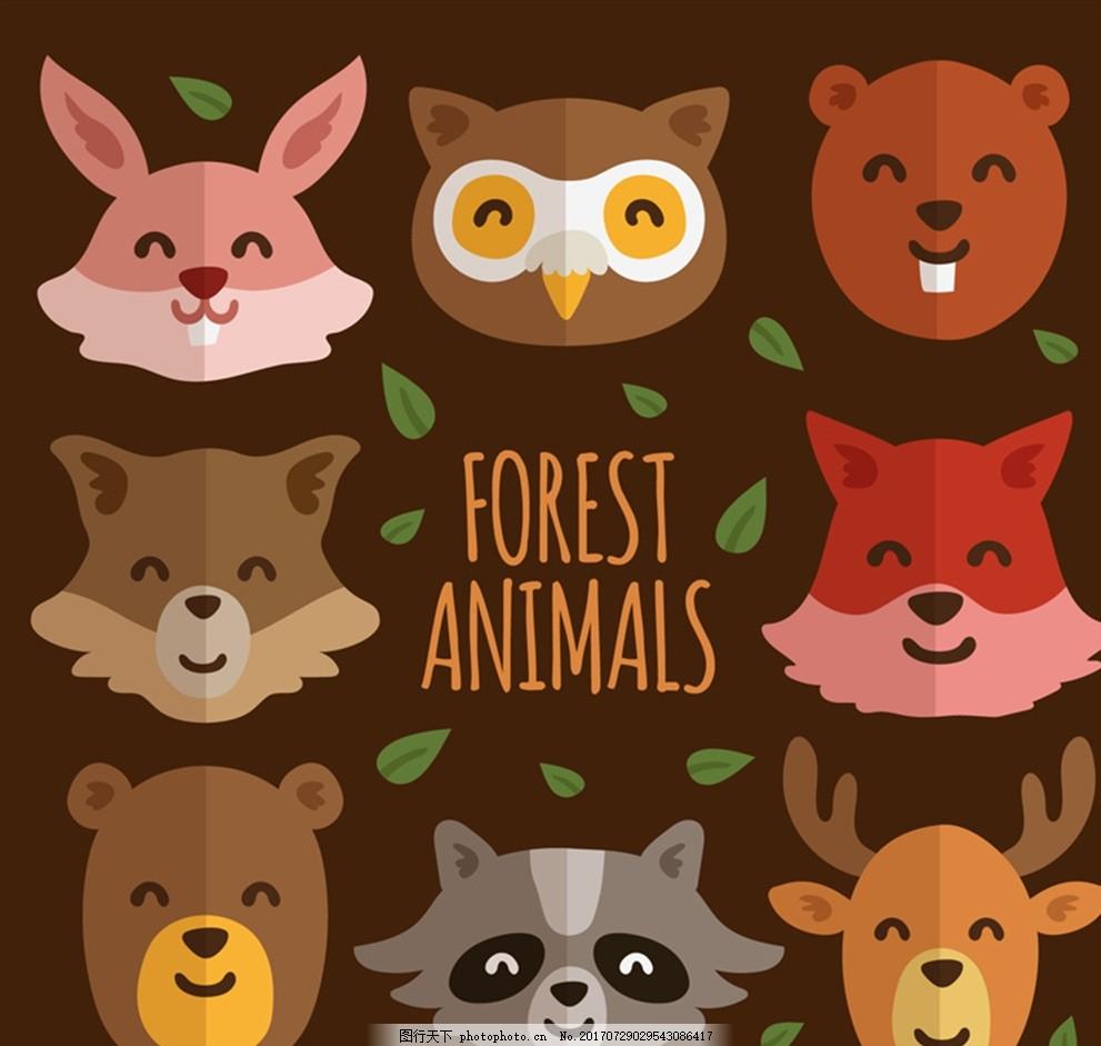 森林动物头像 叶子 兔子 猫头鹰 松鼠 浣熊 狐狸 狼鹿笑