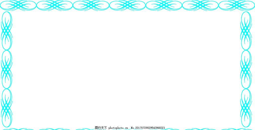 ppt 背景 背景图片 边框 模板 设计 相框 1024_523