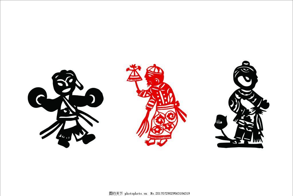 人物 剪纸 简画 民俗 男童 设计 广告设计 广告设计 cdr