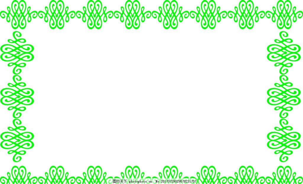 花边 底纹 边框 相框 时尚花纹 复古花边 创意花边 花纹花边 装饰花纹 抽象花纹 边框花纹 雕刻花纹 欧式花纹 线条花纹 简约花纹 花纹边框 装饰边框 花边素材 花纹底纹 民族花纹 底纹边框 背景底纹 图案素材 花边花纹 可爱边框 清雅边框 相册相框 设计 广告设计 广告设计 CDR
