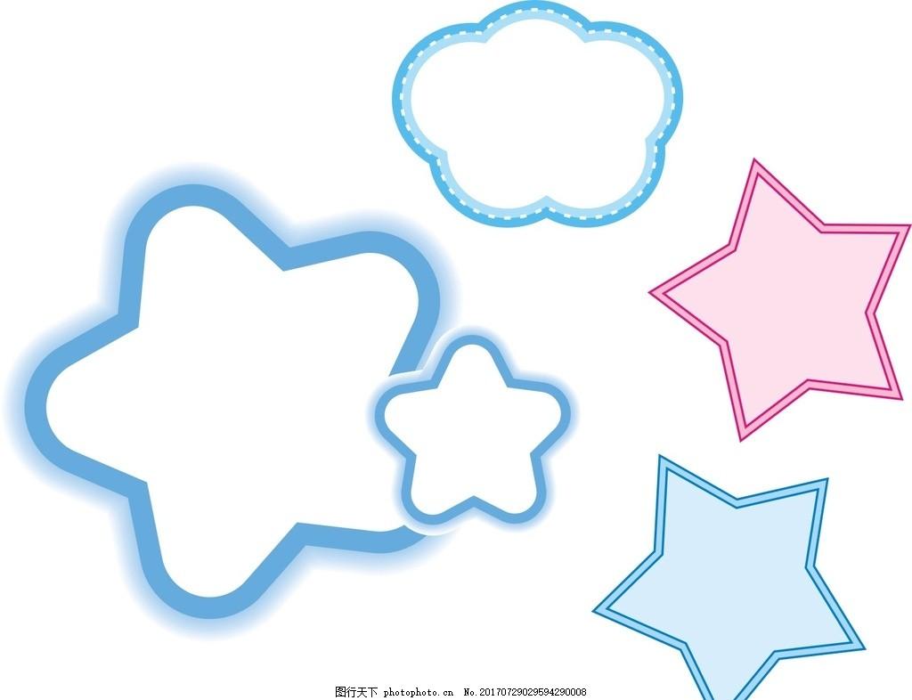 矢量素材 矢量相框 可爱相框 韩风 矢量卡通画 卡通彩绘 边框设计
