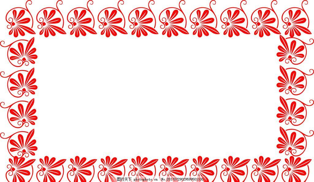 雕刻花纹 欧式花纹 线条花纹 简约花纹 花纹边框 装饰边框 花边素材