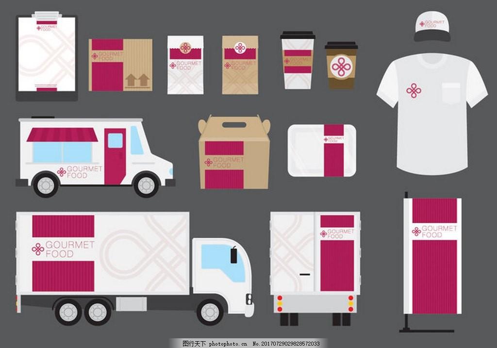 快餐店vi设计 美食 食物 餐车 帽子 袋子 食品袋 广告牌 衣服