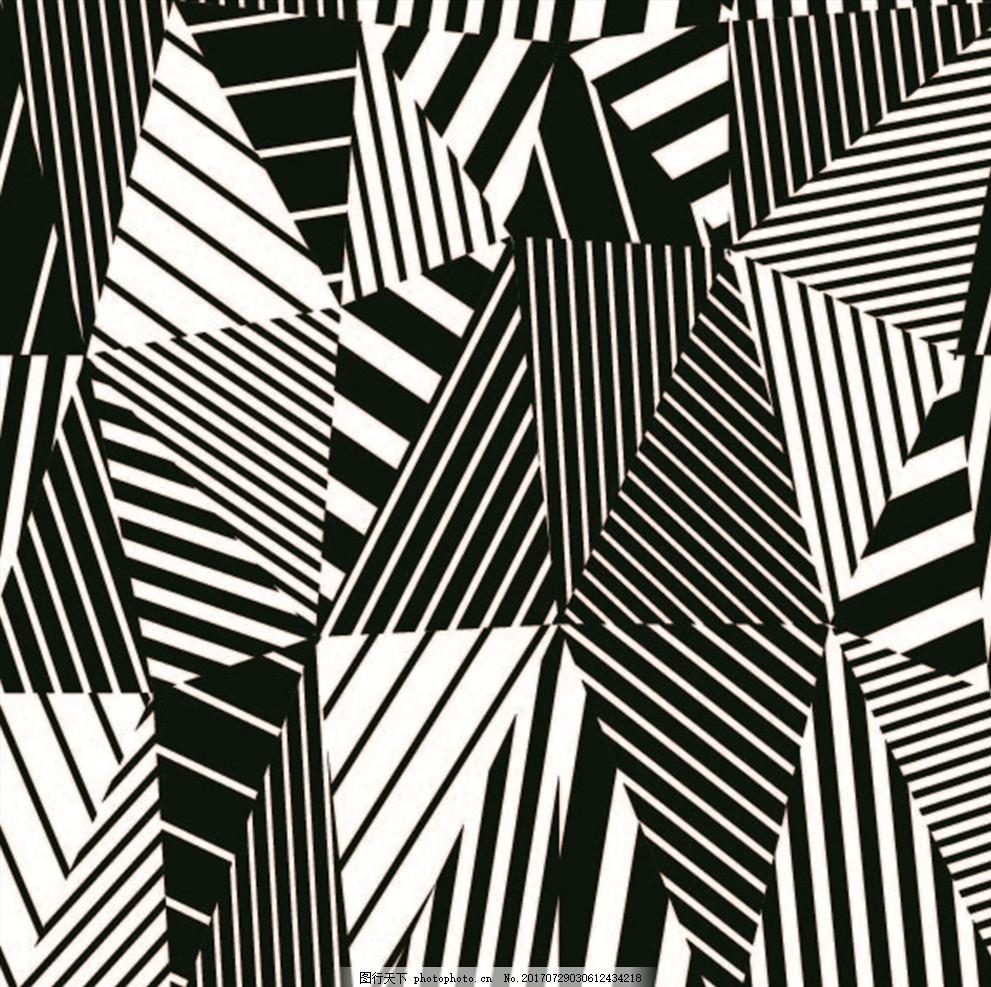 黑白条纹四方连续底纹 服装设计 男装设计 女装设计 箱包印花 男装