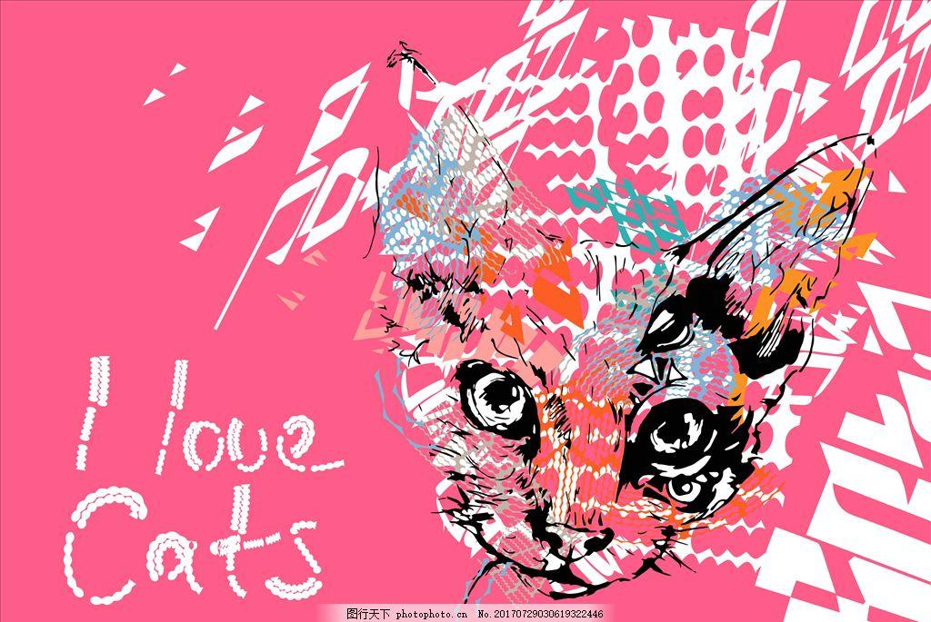 壁纸1920x1080手绘猫