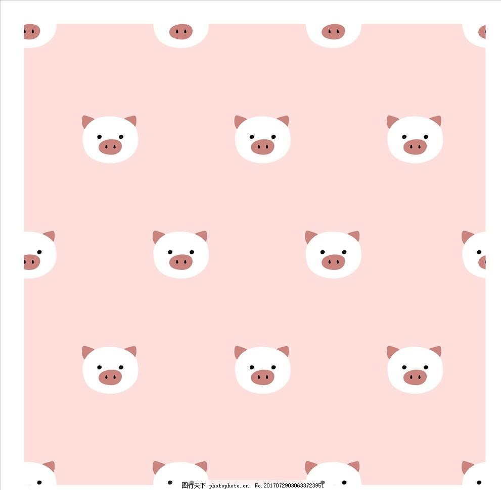 卡通动物 可爱卡通动物 小猪 卡通猪 猪头 可爱卡通猪 四方连续底纹