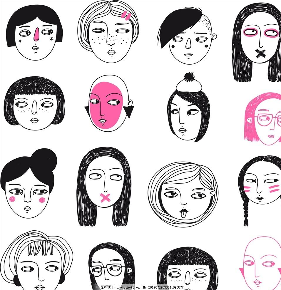 贴纸图案 手绘人物 卡通人物 人物插画 手绘人物插画 人像 发型 美发