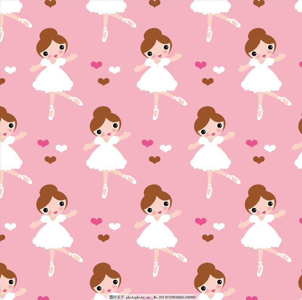 布料印花 贴纸图案 小女孩 卡通人物 可爱卡通人物 可爱小女孩 跳舞