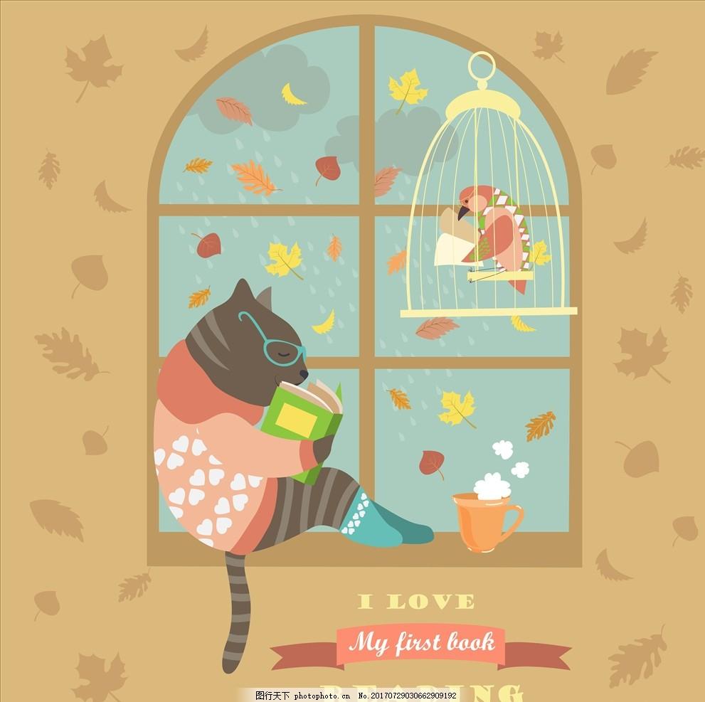 窗口窗户卡通猫卡通小鸟矢量图