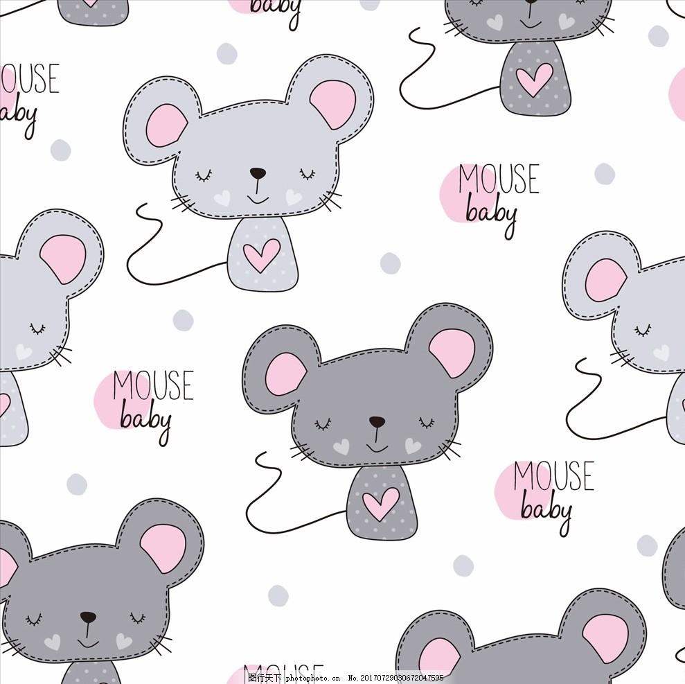 卡通动物 可爱卡通动物 手写字体 字母印花 小老鼠 卡通老鼠 可爱卡通