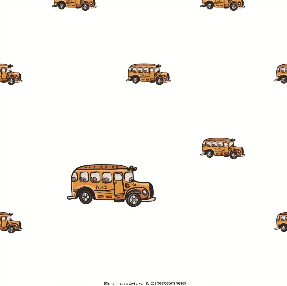 手绘卡通巴士四方连续底纹