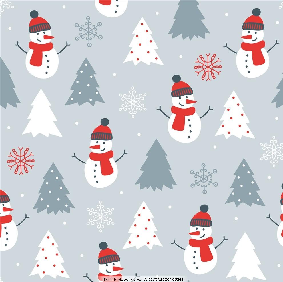 贴纸图案 松树 树木 大树 小树 卡通树 雪花 手绘雪花 堆雪人 卡通