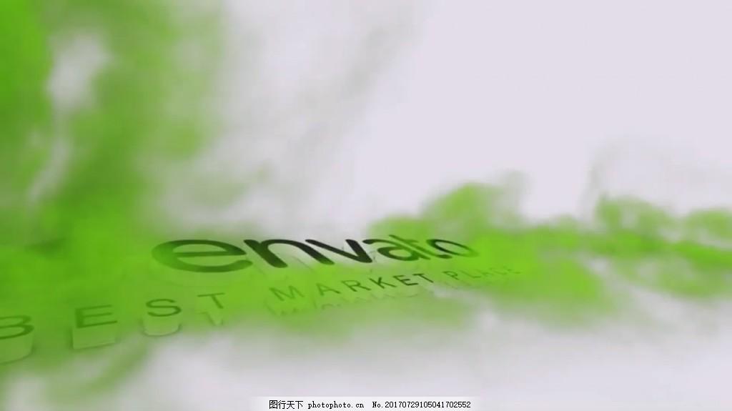烟雾飘散文字展示 创意 迷幻 视频模板 高清视频模板 会声会影模板