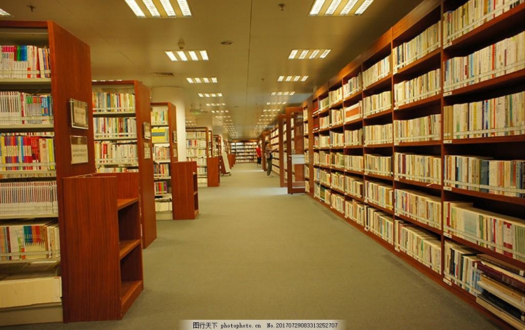 图书馆 室内 室内场景 书架 摄影 建筑园林 室内摄影图片