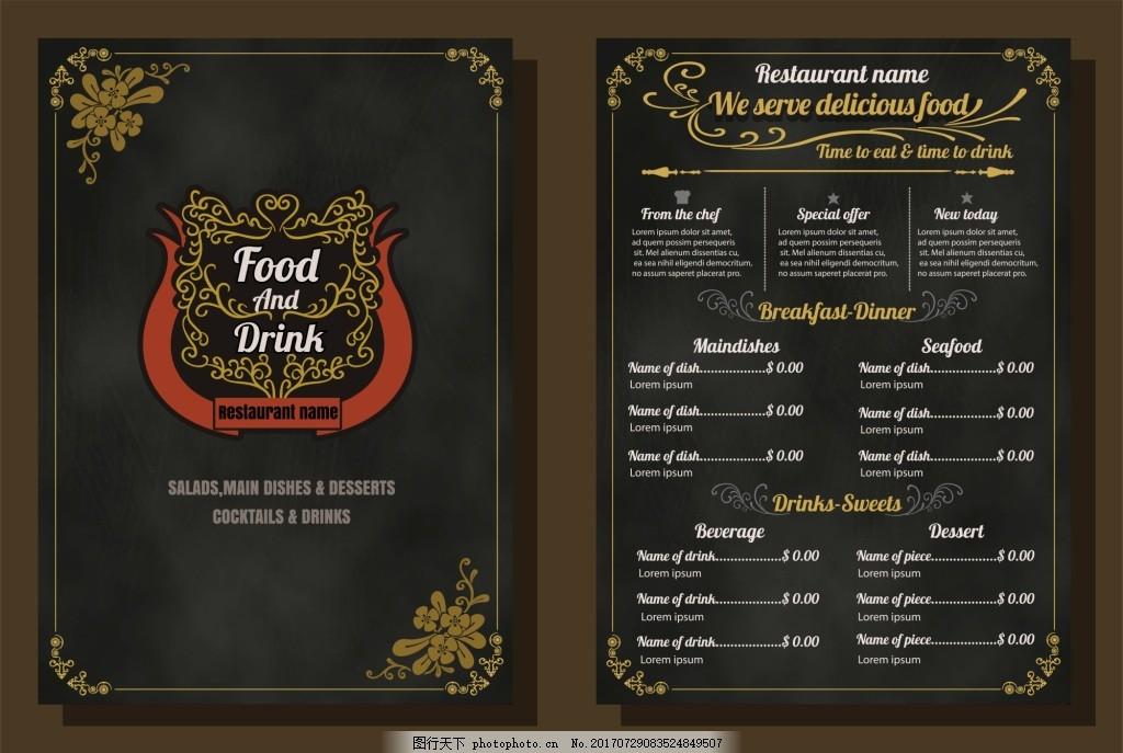 黑底金边西餐美食餐馆菜单宣传页EPS素材