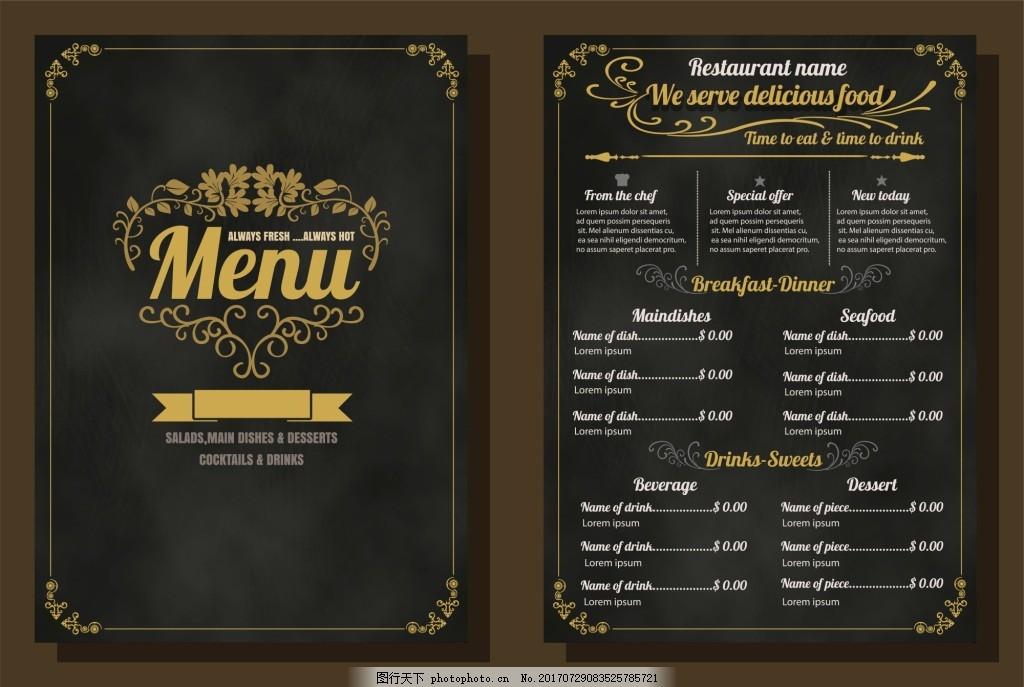 古典矢量西餐美食餐馆菜单宣传页EPS素材