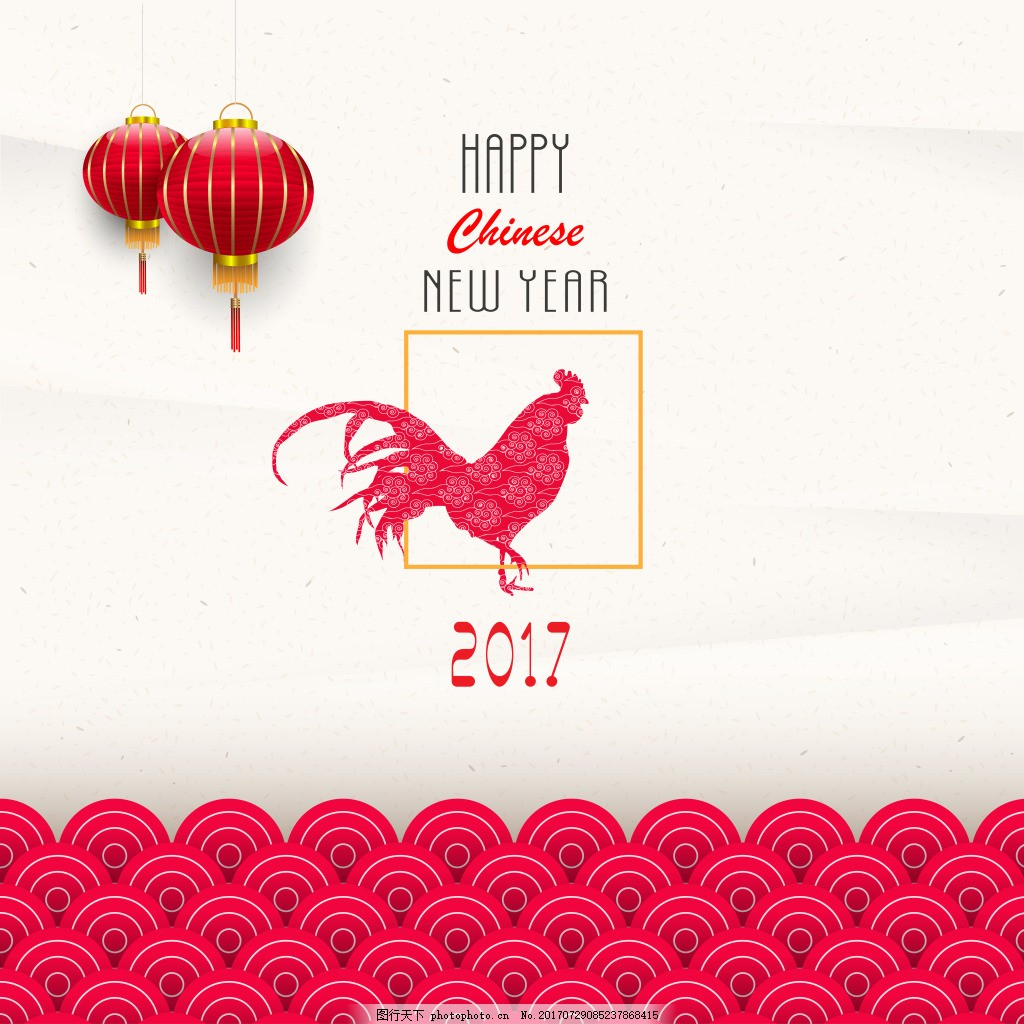 2017鸡年新年主题海报EPS
