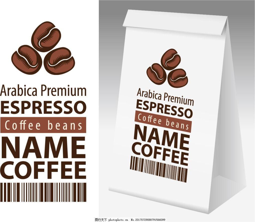 欧美高档咖啡包装到设计 矢量素材 包装袋 咖啡豆 复古 怀旧 图案