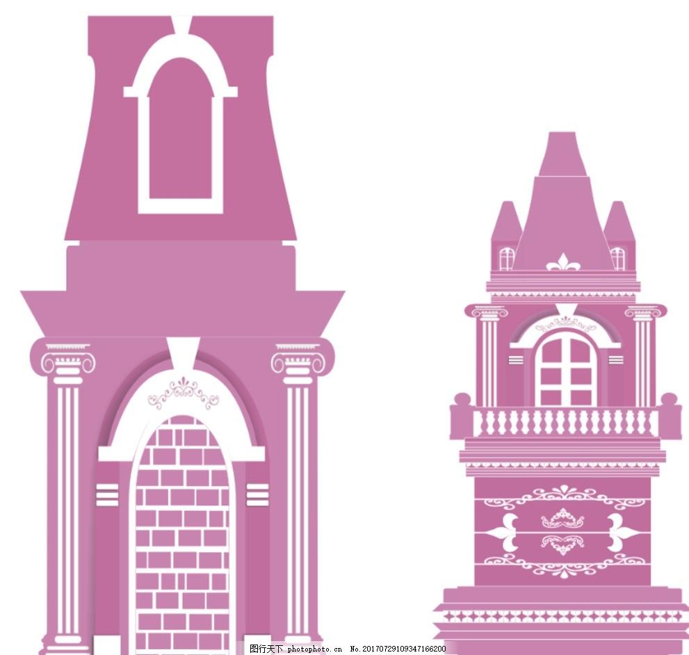 欧式紫色城堡 城堡 紫色砖墙 欧式花纹 矢量 欧式罗马柱 设计 底纹