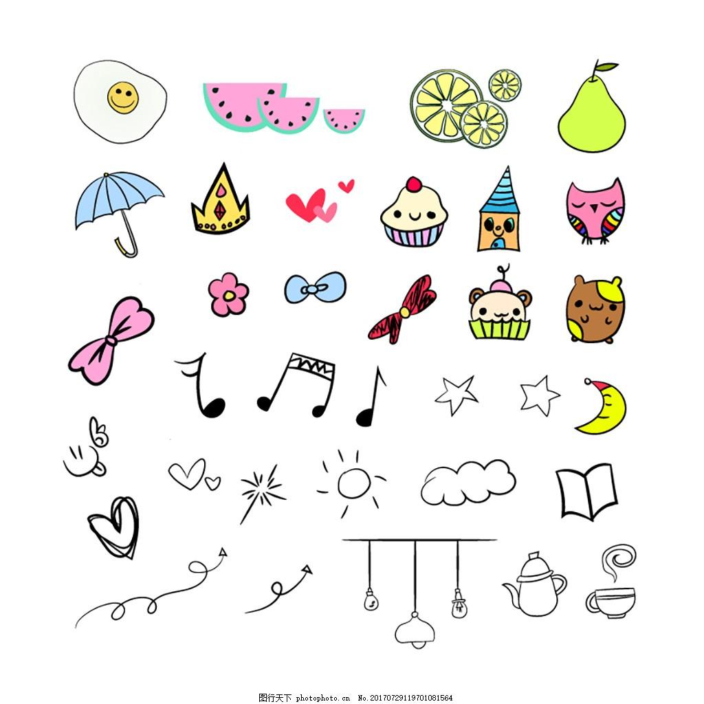 卡通手绘简笔画矢量元素 可爱素材 线稿 笑脸 西瓜 水果 柠檬