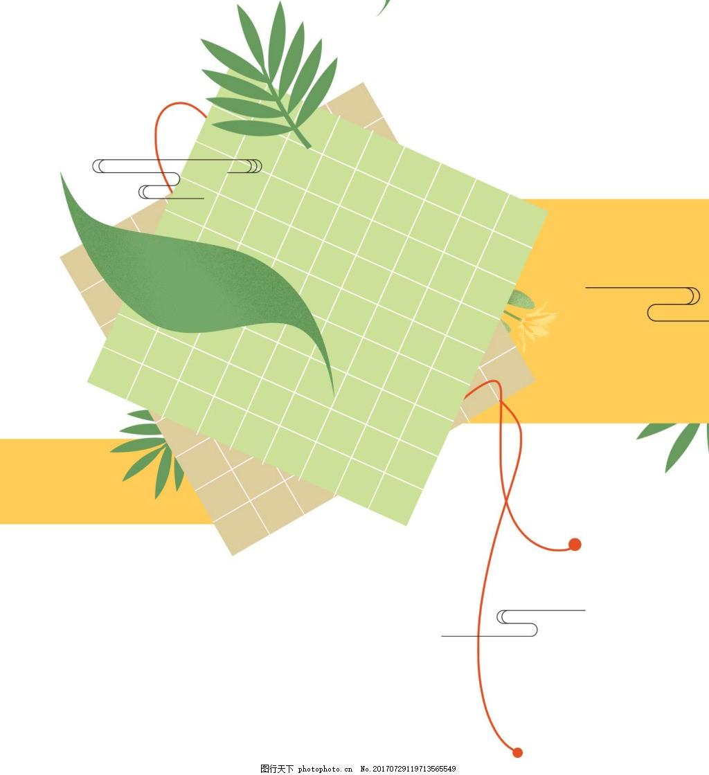 春季郊游卡通图案png免扣元素 野餐 野炊 旅游 透明