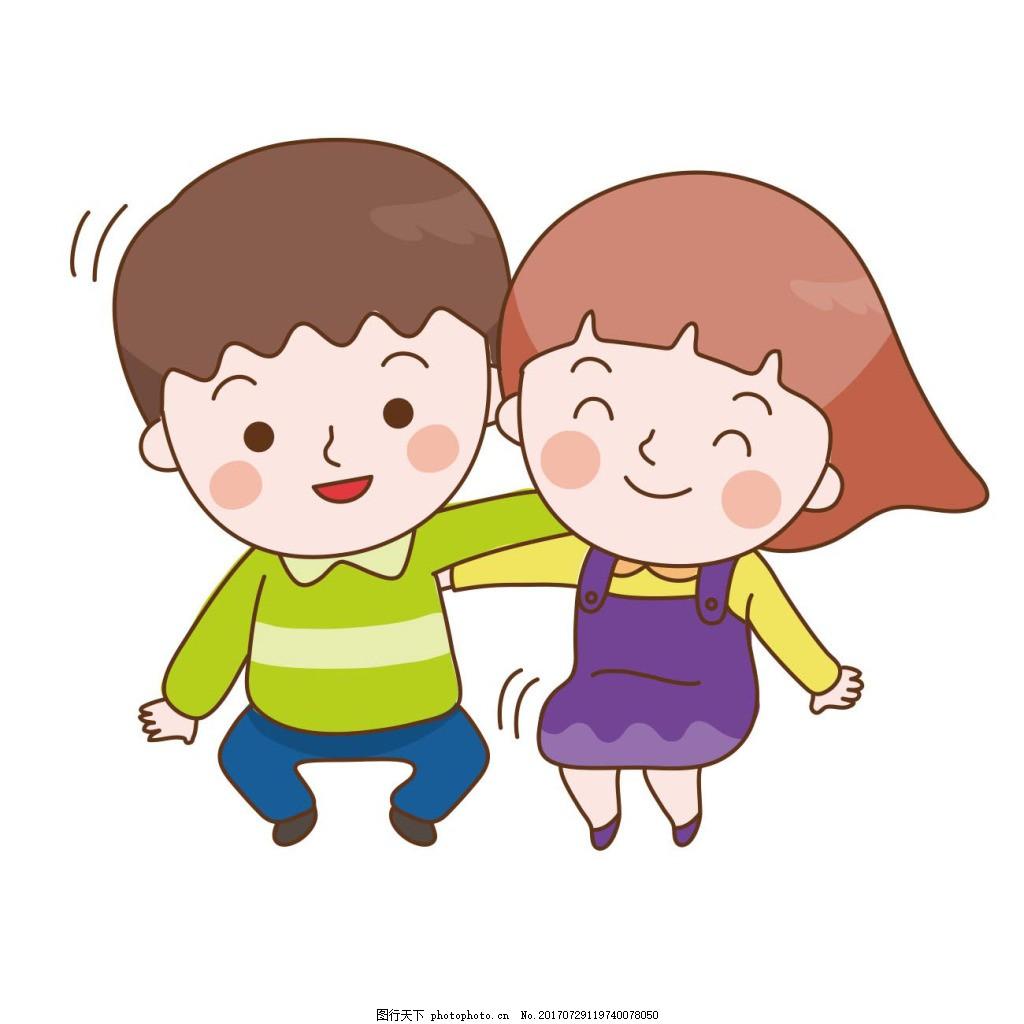 卡通小孩png免扣元素 儿童 童趣 透明
