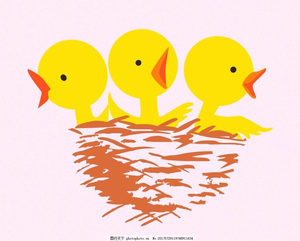 卡通小鸡 黄色 雏鸡 鸟巢里的小鸡