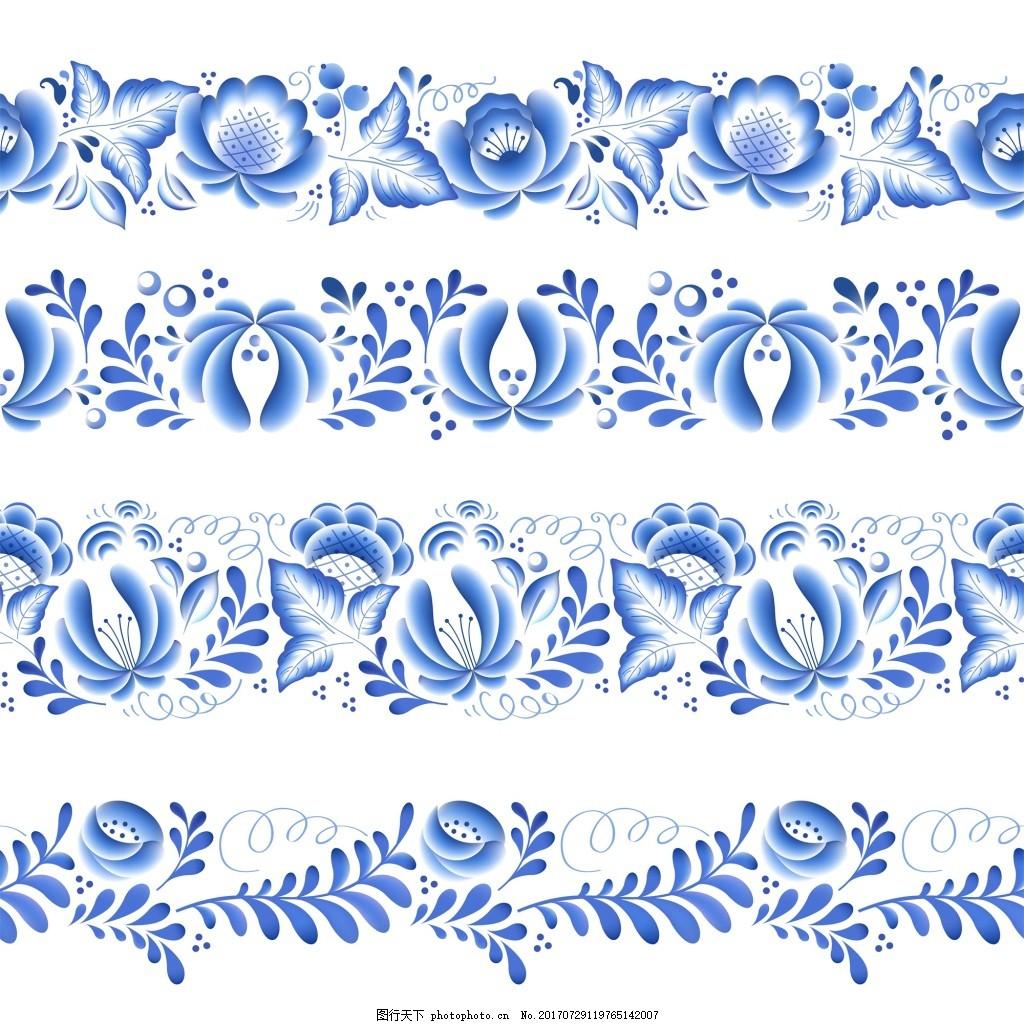 青花瓷中国风底边纹理花型设计 青色 叶子 海报素材 花纹图案 矢量图