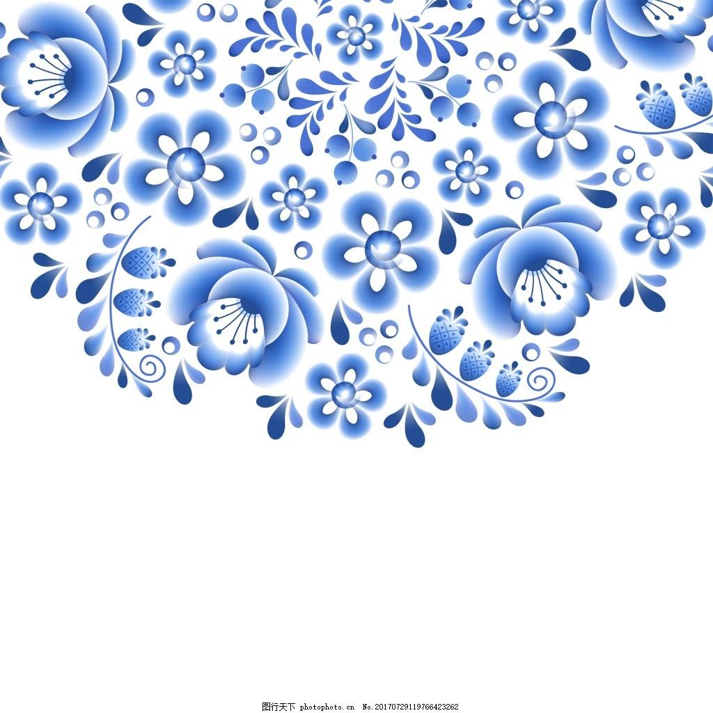 半边青花瓷中国风典雅花型设计 装饰 纹理 小花 花蕊 背景 底纹