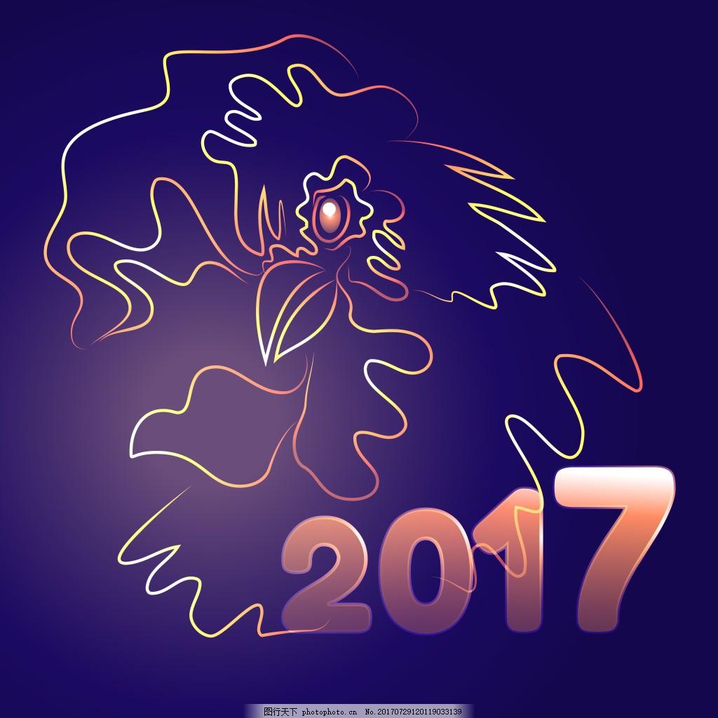 卡通线条2017年新年卡片设计矢量 蓝色背景 创意 金色 公鸡