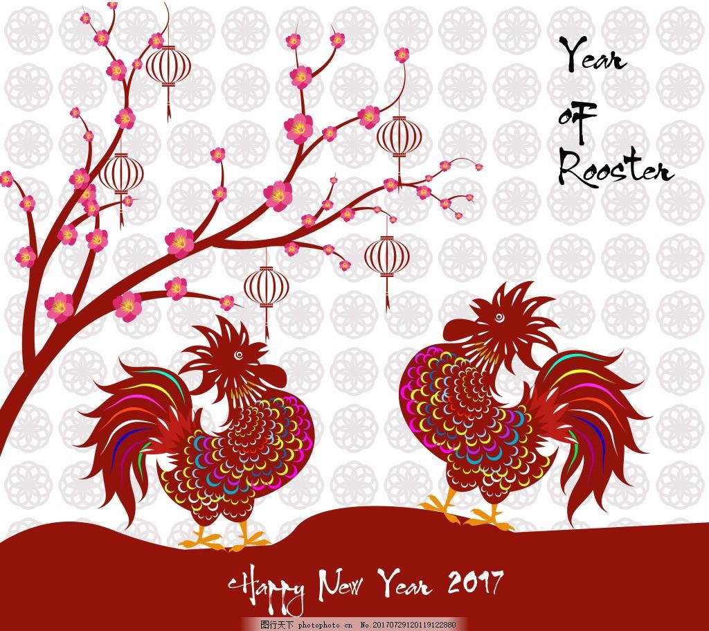 两只公鸡中国传统春节剪纸矢量素材 梅花 中国风 盆栽 花边 新春