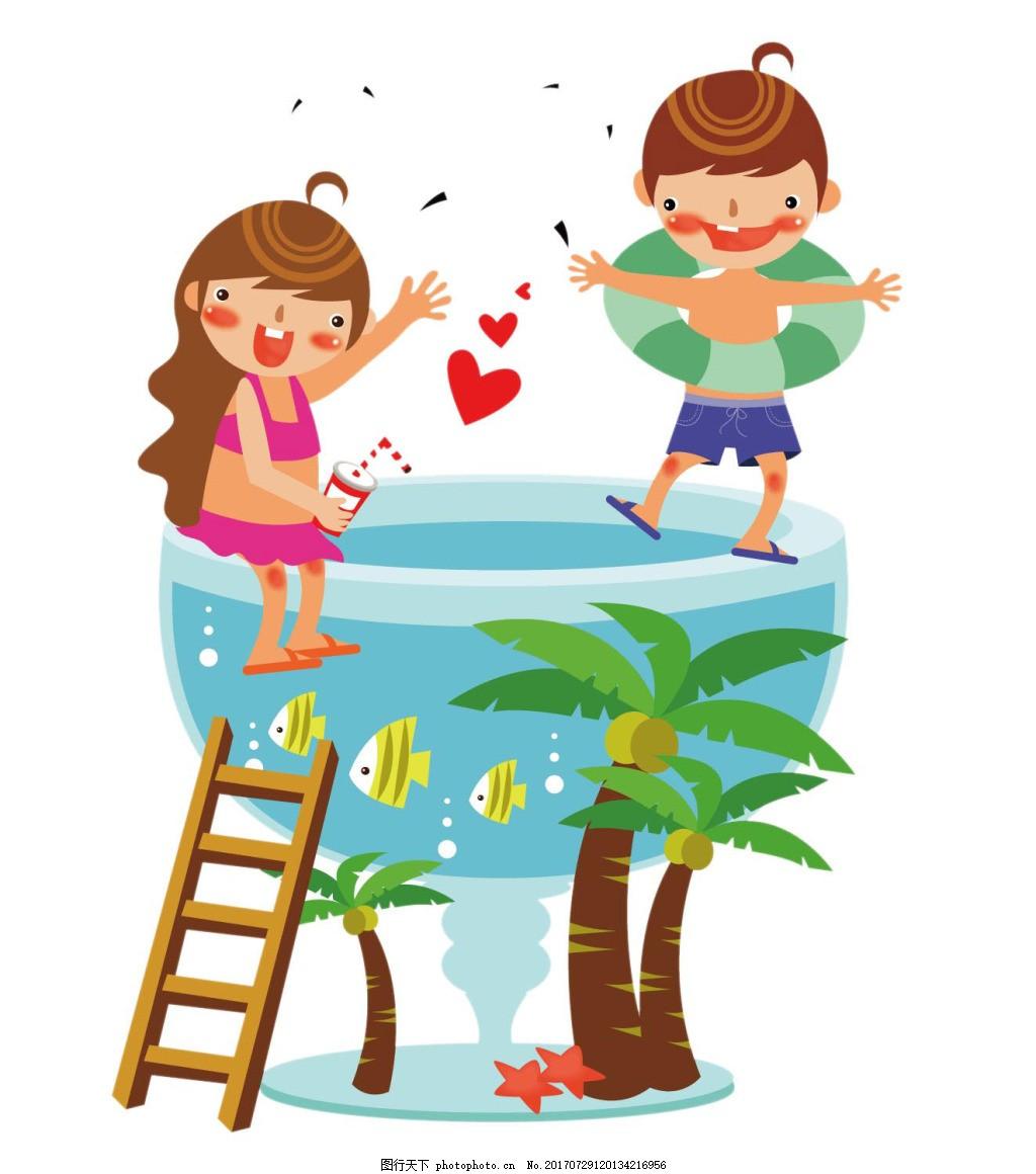 夏日水族馆游玩png免扣元素 旅游 夏季 鱼 椰树 透明