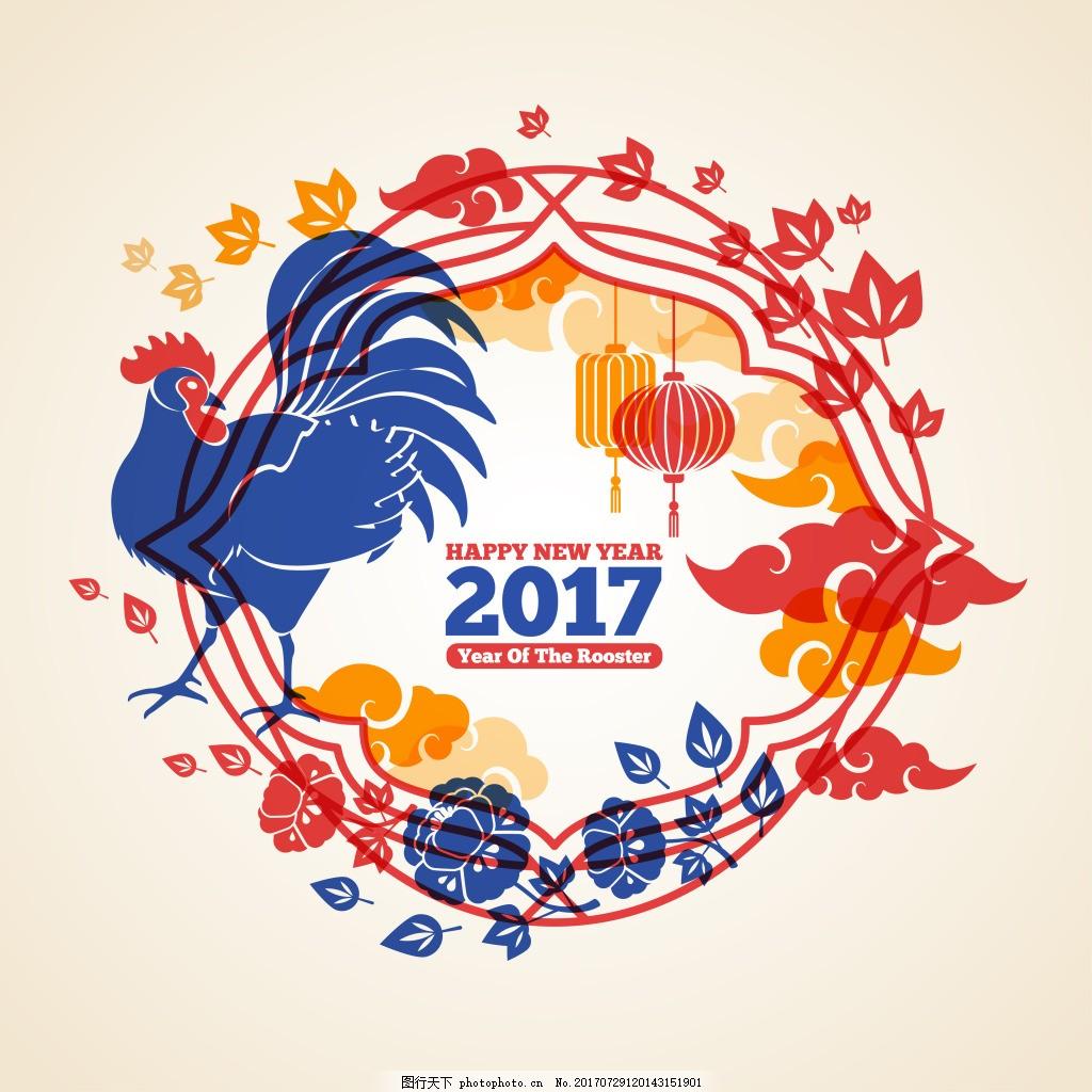 2017鸡年新年快乐主题海报矢量素材 花环 剪纸 红色 创意 蓝色