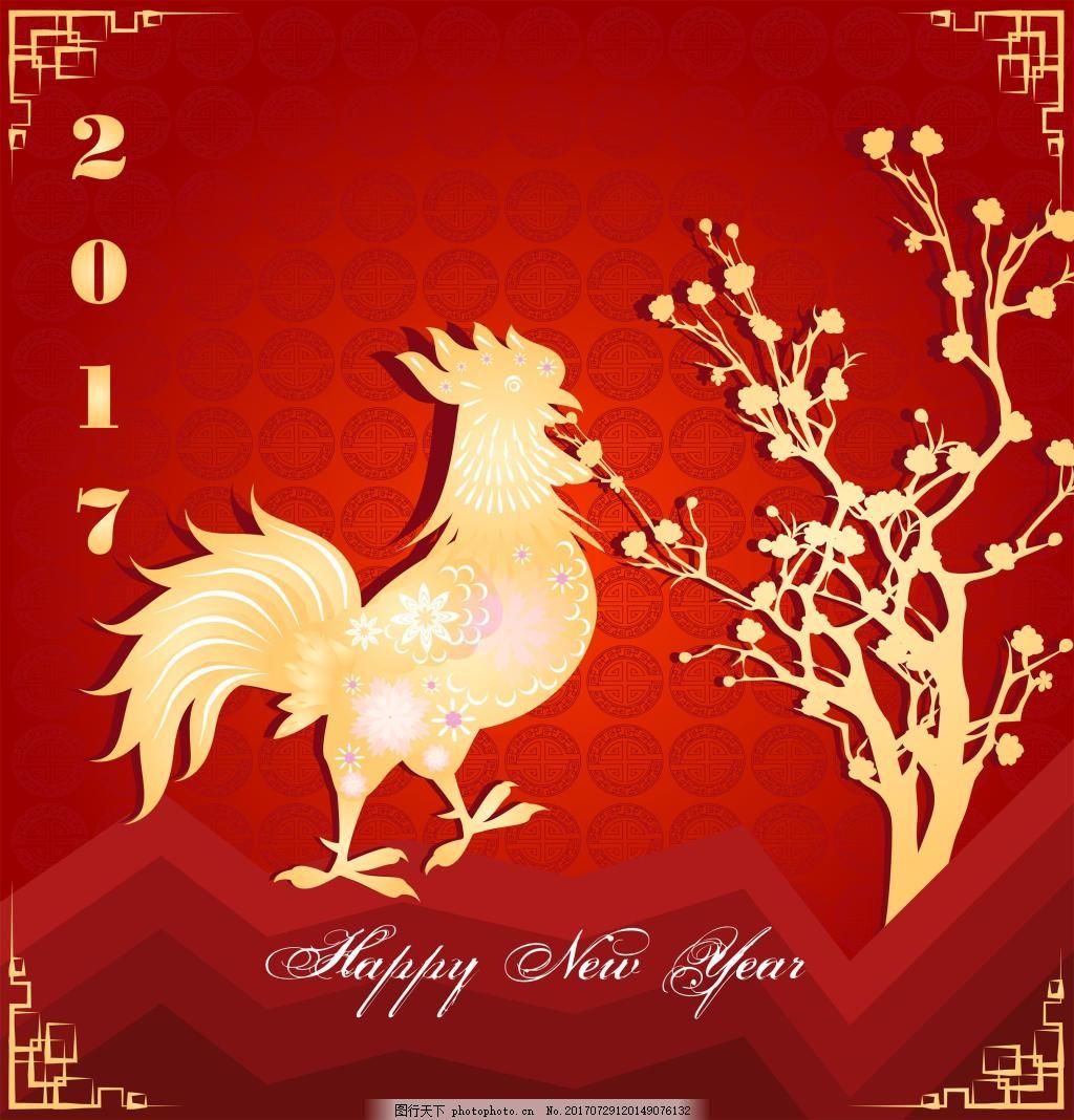 金色中国传统春节剪纸矢量素材 梅花树 冬天 新年 公鸡 盆栽 花边