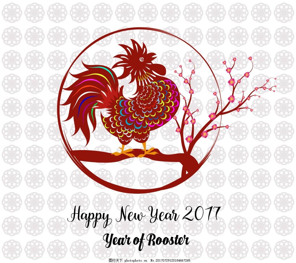 过年中国传统春节剪纸矢量素材 红色 梅花 公鸡 盆栽 花边 新春