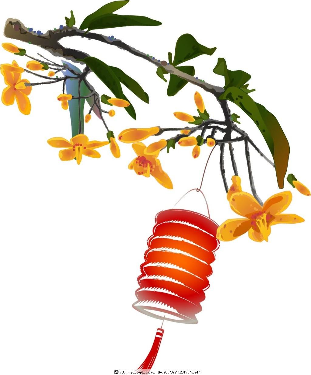 水墨画灯笼树枝元素 手绘 绿叶 树枝 黄色花朵 红色灯笼 节日元素 png
